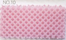 丈夫なダブルラッセルメッシュ ピンク 厚手ハードタイプ150cm巾【クッション性】【ニット生地】【バッグ シート 素材】