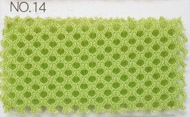 丈夫なダブルラッセルメッシュ グリーン 厚手ハードタイプ150cm巾【クッション性】【ニット生地】【バッグ シート 素材】