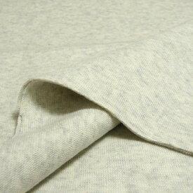 30単糸 スパンフライス オートミール杢伸びて縮んでしっかりフィット