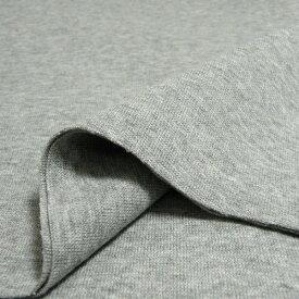 30/1 スパンフライス グレー杢伸びて縮んでしっかりフィット ニット生地 犬服