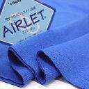 吸汗速乾 エアレットフライス ブルー ニット生地 ソフトなフィット感 機能素材の付属に