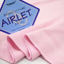 吸汗速乾エアレットフライス ピンク ソフトなフィット感 機能素材の付属に ニット生地