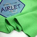 吸汗速乾エアレットフライス グリーン ソフトなフィット感 機能素材の付属に ニット生地