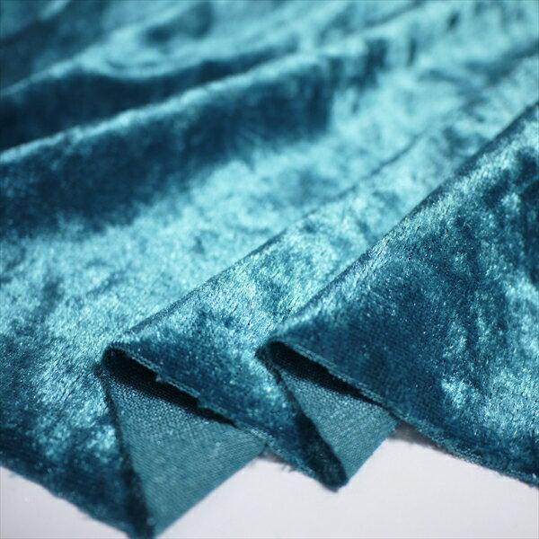 クラッシュベロア エメラルドブルー 145cm巾 衣装 生地