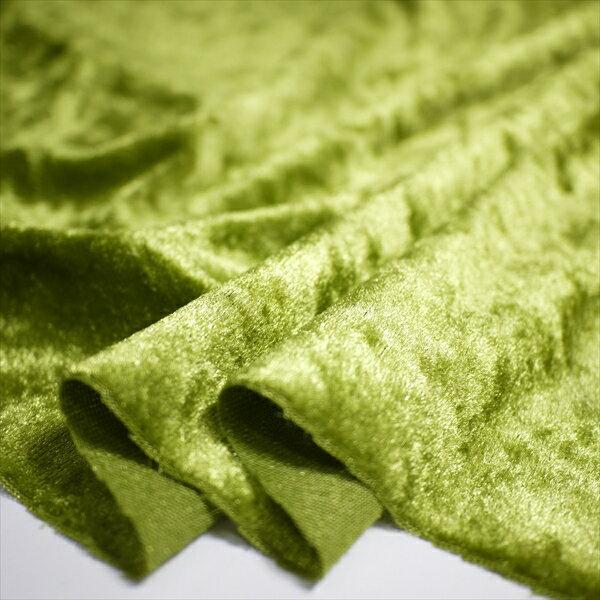 クラッシュベロア グラスグリーン 145cm巾 ニット 生地