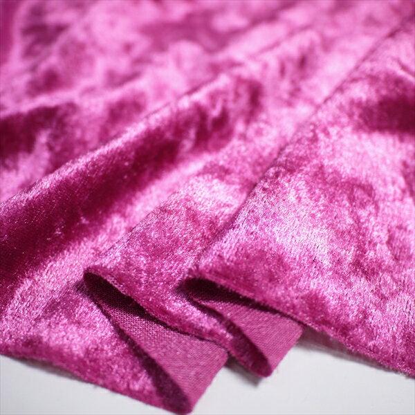 クラッシュベロア ピンク 145cm巾 ニット生地