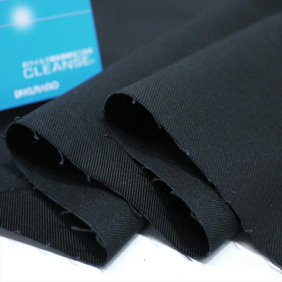 20チノストレッチ ブラック 抗菌・抗ウイルス機能加工技術クレンゼ使用 綾織り 布帛