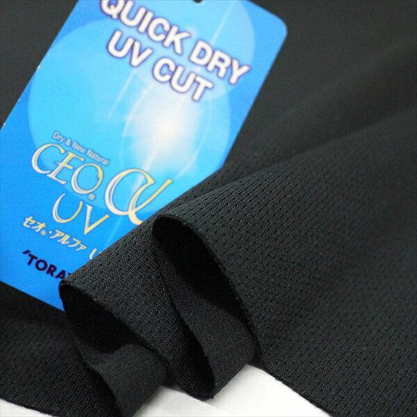 UVカット エコ・トーヤコ ブラック【UPF50+】【吸汗速乾】【セオアルファ】【ニット生地】