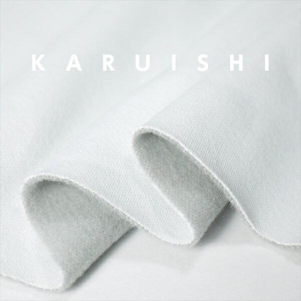 東レKARUISHI バイカラーマルチストレッチ裏起毛 ホワイト×グレー 保温 軽量 耐摩耗性 ニット生地