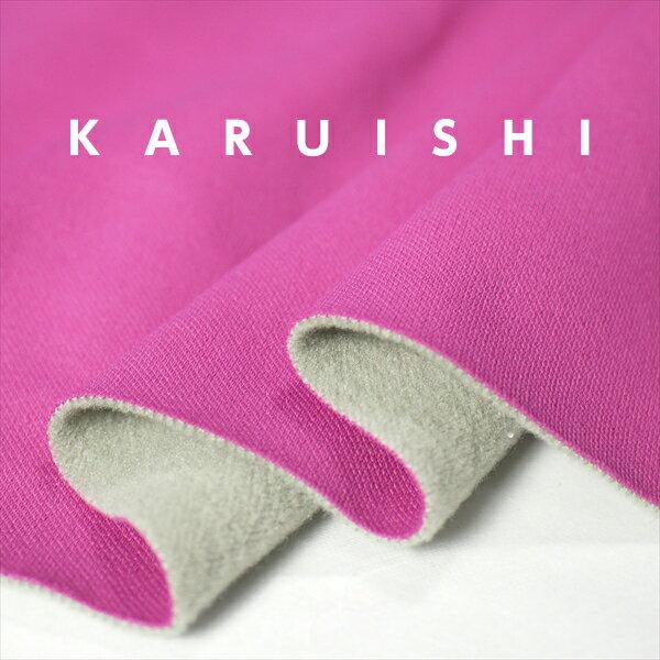 東レKARUISHI バイカラーマルチストレッチ裏起毛 ピンク×Lグレー 保温 軽量 耐摩耗性 ニット生地