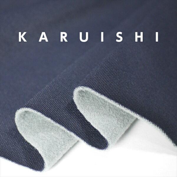 東レKARUISHI バイカラーマルチストレッチ裏起毛 ネイビー×グレー 保温 軽量 耐摩耗性 ニット生地
