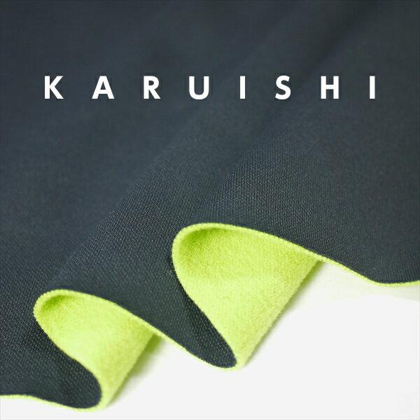 東レKARUISHI バイカラーマルチストレッチ裏起毛 ブラック×イエロー 保温 軽量 耐摩耗性 ニット生地