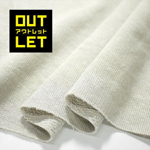【アウトレット】40/30リネンコットン裏毛 グレージュ(175cm巾×2mカット済み)ニット生地