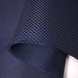 丈夫なダブルラッセルメッシュ ネイビー 厚手ハードタイプ150cm巾【クッション性】【ニット生地】【バッグ シート 素材】