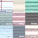 【ナチュラルボーダープリント】 接触冷感シャインクールリバーシブルメッシュ(1mカット全面プリント) ニット生地 UVカット 消臭 クール生地