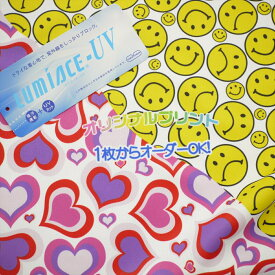 【入稿フルオーダープリント】 吸水速乾・UV ナデシコニット (フリーカット プリント有効125巾)ニット生地