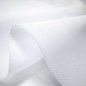 抗菌ダブルラッセルメッシュ ホワイト ソフトタイプ110cm巾【抗菌 防臭】【ノンホル】【クッション性】【ニット生地】【ベビー】【ポーチ】