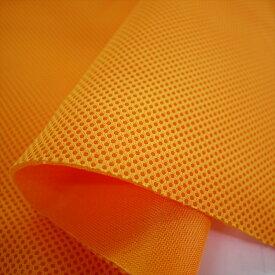 抗菌ダブルラッセルメッシュ オレンジ ソフトタイプ110cm巾【抗菌 防臭】【ノンホル】【クッション性】【ニット生地】【ベビー】【ポーチ】