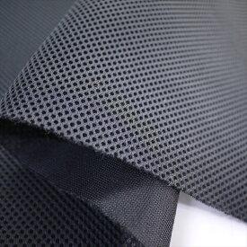 抗菌ダブルラッセルメッシュ ブラック ソフトタイプ110cm巾【抗菌 防臭】【ノンホル】【クッション性】【ニット生地】【ベビー】【ポーチ】