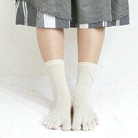シルクコットン5本指&先丸ソックス/2足セット