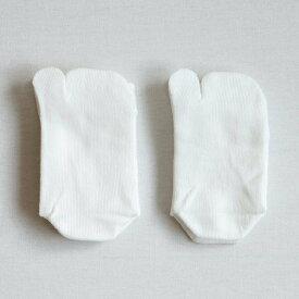 かかとつき 白 足袋ソックス 22〜24cm 日本製 natural sunny