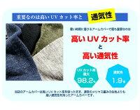 【ゆうパケット送料無料】UVカット/アームカバー/リネン/麻/UVアームカバー麻で吸湿・発散性に優れたUVカット効果のあるリネンアームカバー
