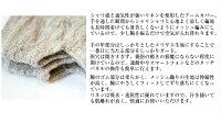 UVカットリネンアームカバー/指穴あり/レギュラー丈