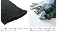 リネン指先フリーアームカバー/ショート丈