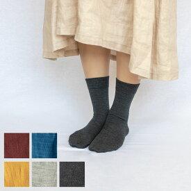 メリノウール ソックス レディース 23〜25cm 全6色 薄手 クルー丈 毛 ウール ショートソックス 靴下 natural sunny