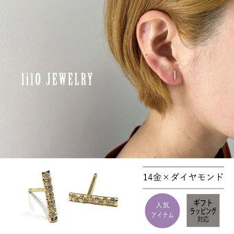 《liloJEWELRY》ロングピアスダイヤ(ライラジュエリー)K18ダイヤダイヤモンドピアス18金レディースゴールドギフトプレゼントシンプル華奢