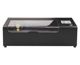 Beamo 世界最小CO2レーザーカッター