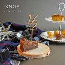 KNOP 【木製 ケーキトッパー 1/2 】数字 6ヶ月 ハーフバースデー half 誕生日 バースデー 結婚式 ウェディン…