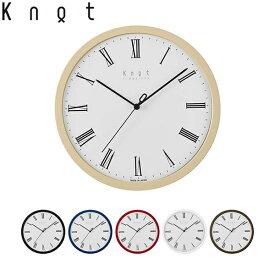 Knot カスタマイズ掛け時計 6色のフレームを自由に組合せ ローマ数字 ホワイト文字盤 27cm   ノットクロック CLOCK Roman スイープセコンド 静かな秒針 日本製 壁掛け時計 音がしない おしゃれ