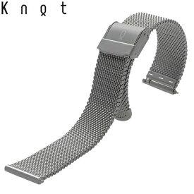 Knot(ノット)ミラネーゼ メッシュベルト 時計ベルト 18mmグレーベルトのみ購入はメール便のため代引き・着日指定・包装は不可スペアベルト/ご自分でサイズ調整可能なスライド式バックル/ステンレスメッシュ/日本製/