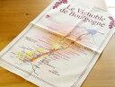 トルション・エ・ブション キッチンタオル ワインマップ(ブルゴーニュ)かわいい おしゃれ コットン フランス製 タ…