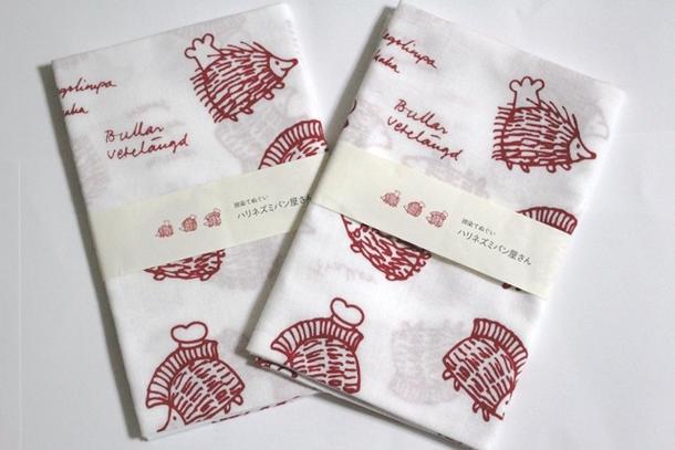 【Lisa Larson】リサラーソン 捺染てぬぐい ハリネズミ パン屋さん 日本製 ☆ 手ぬぐい 北欧 雑貨