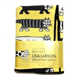 発送は郵便で!【Lisa Larson】リサラーソン 吸水クロス 黒猫マイキー ネコ キッチンワイプ 吸水タオル 布巾 フキン キッチンクロス キッチン雑貨 日本製 北欧雑貨