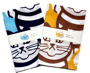 発送は郵便で! リサラーソン 北欧 手ぬぐい MIA ミアキャット ネコ 手拭 包装 プレゼント かわいい おしゃれ 新生活 春 タペストリー 日本製 てぬぐい 母の日 北欧雑貨