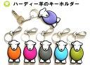 郵便で送料無料★【herdy】ハーディー羊 キーホルダー ラバー CHUNKY キーリング かわいい おしゃれ 日用品 普段使い お部屋のカギ ギ…