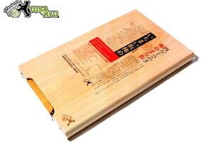 土佐龍 日本 木工製品 TOSARYU まな板 極み ひのき スタンド付き 桧の香り 温もり 職人 手作り おしゃれ 木製雑貨 キッチンアイテム インテリア