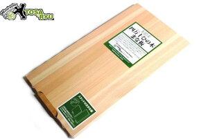 土佐龍 日本 TOSARYU ひのき まな板 スタンド付き Mサイズ 桧の香り 収納 便利 温もり 職人 手作り おしゃれ 木製雑貨 キッチンアイテム 木工製品 インテリア
