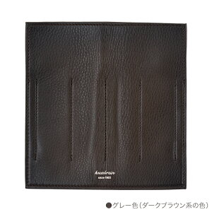 KNOX-ノックス-【アントレ】ロールペンケース