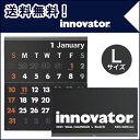 [送料無料]【innovator イノベーター】 カレンダー壁掛<L> 黒(ブラック) 2021 ( カレンダー 壁掛け 壁掛けカレンダ…