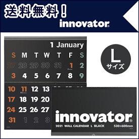 [送料無料]【innovator イノベーター】 カレンダー壁掛<L> 黒(ブラック) 2021 ( カレンダー 壁掛け 壁掛けカレンダー おしゃれ 2021年 ウォールカレンダー 2021年カレンダー スケジュール 2021カレンダー ノックス knoxbrain ノックスブレイン knox 大きい シンプル )