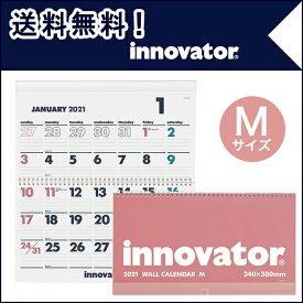 [送料無料]【innovator イノベーター】 カレンダー壁掛<M> 2021 (カレンダー 壁掛け 壁掛けカレンダー おしゃれ シンプル 2021年 ウォールカレンダー 壁 2021年カレンダー 2021カレンダー 年間カレンダー ノックス knoxbrain ノックスブレイン knox スケジュール ウォール)