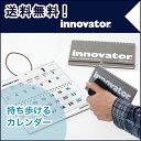 [送料無料]【innovator イノベーター】 持ち歩けるカレンダー インハンド 2021 ( カレンダー 手帳 スケジュール帳 ビ…