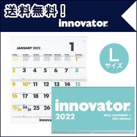 [送料無料]【innovator イノベーター】 カレンダー壁掛<L> 2022(カレンダー knox 壁掛けカレンダー おしゃれ 日曜始まり knoxbrain ノックスブレイン ノックス スケジュール 壁掛け 年間カレンダー シンプル 大きい 2022年 壁かけ 壁 マンスリー 予定表 2022年1月始まり)