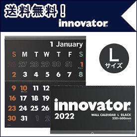 [送料無料]【innovator イノベーター】 カレンダー壁掛<L> 黒(ブラック 2022 ( カレンダー knox 壁掛けカレンダー おしゃれ 日曜始まり knoxbrain ノックスブレイン ノックス スケジュール 壁掛け ビジネス シンプル 文房具 文具 2022年 壁 マンスリー 2022年1月始まり )