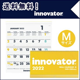 [送料無料]【innovator イノベーター】 カレンダー壁掛<M> 2022 ( カレンダー knox 壁掛けカレンダー おしゃれ 日曜始まり knoxbrain ノックスブレイン ノックス スケジュール 壁掛け ビジネス 年間カレンダー シンプル 2022年 壁 マンスリー 予定表 2022年1月始まり )