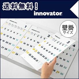 [送料無料]【innovator イノベーター】 カレンダー壁掛3ヶ月2022 ( カレンダー knox 壁掛けカレンダー おしゃれ 日曜始まり knoxbrain ノックスブレイン ノックス スケジュール 壁掛け ビジネス 年間カレンダー シンプル 2022 3ヶ月 2022年 壁 予定表 2022年1月始まり )